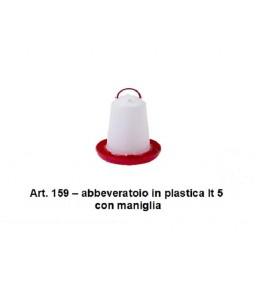 ABBEVERATOIO IN PLASTICA